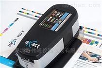 美國愛色麗eXact 手持式分光光度儀