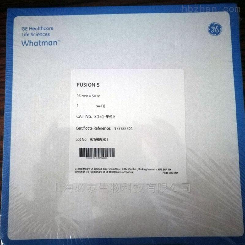 Whatman 沃特曼 诊断系列 FUSION 5