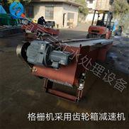 FHG型反捞式格栅机工作原理