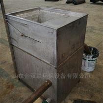 SL餐厨自动油水分离器