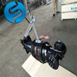 QJB1.5/4-1400/2-36南京低速推流搅拌器