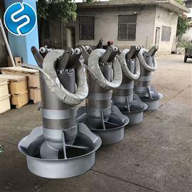 QJB7.5/4-2500/2-56化工厂专用节能潜水搅拌机