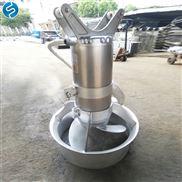 混合潛水攪拌機 推進式攪拌器  攪拌推進器