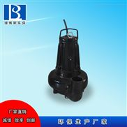潜水潜污泵 环保污水处理