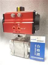 Q611F-160P气动高压球阀