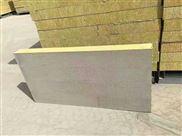 100毫米厚吸音岩棉板价格