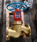 黄铜氧气专用止回阀HY41W HY41F