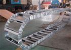扬州TL180型钢制拖链