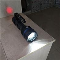 福建RJW7103手提防爆探照灯黄光防烟雾