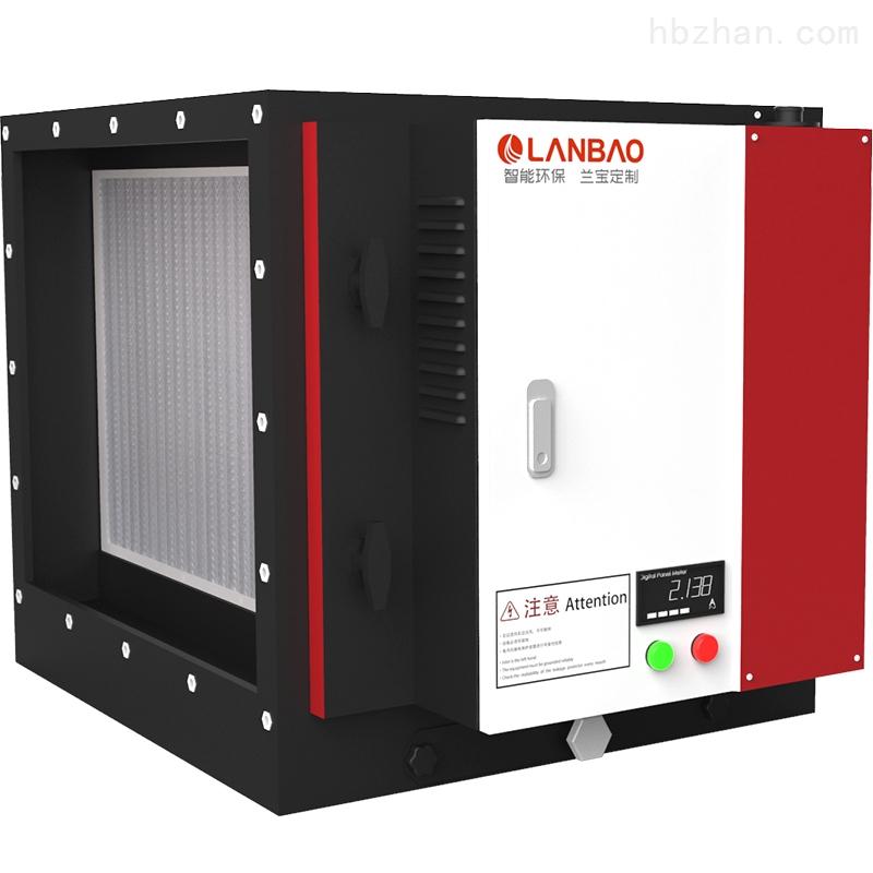 复合型油烟净化设备静电4000风量