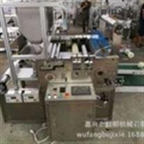 水凝胶涂布机 机械雷竞技官网app 退热贴冷敷贴包装机