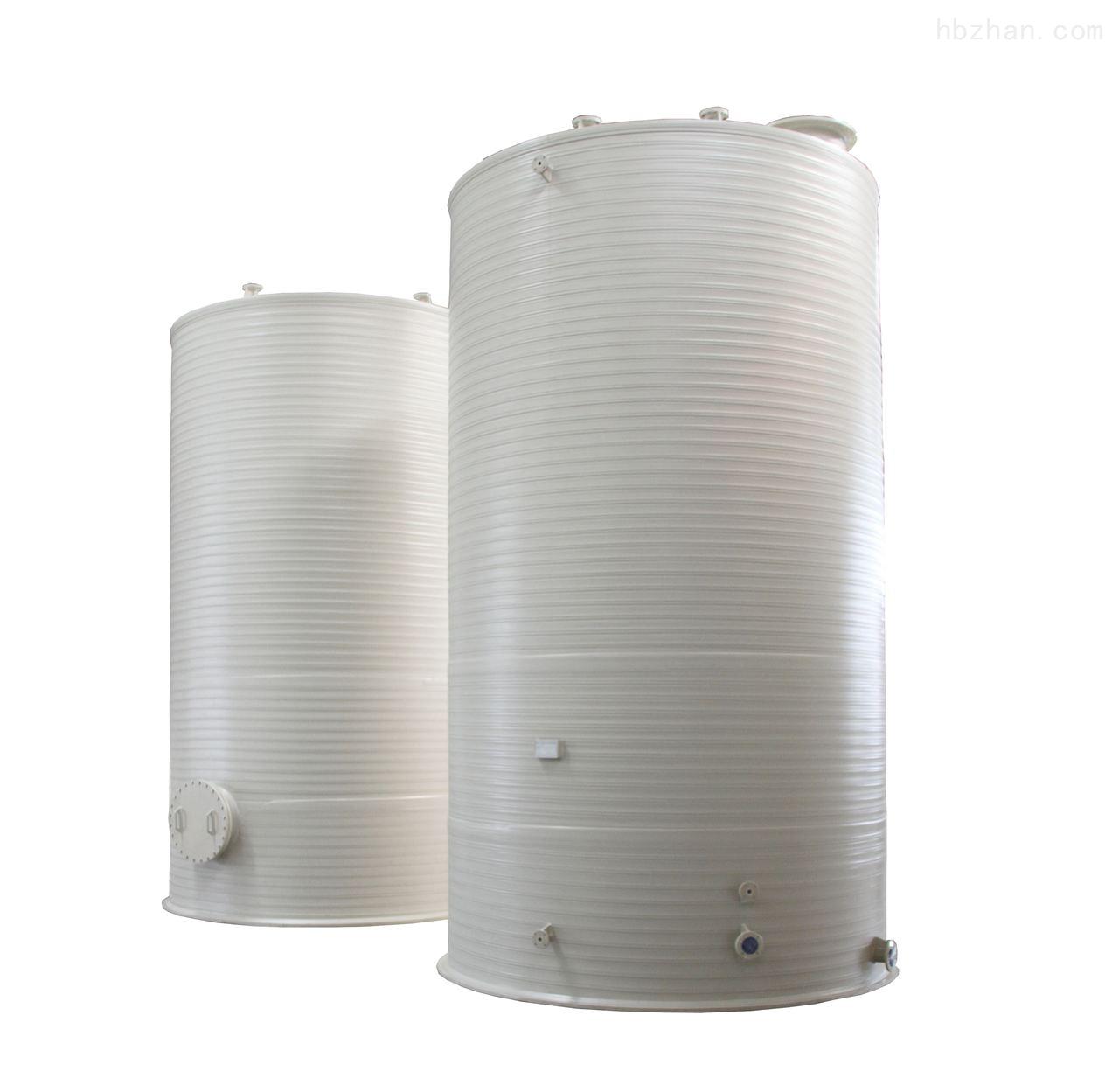 20立方塑料化工储罐