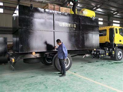 RC专业生活污水处理机器