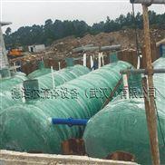 地埋式 污水處理設備