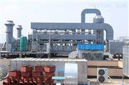 催化燃烧废气治理设备