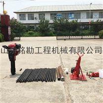 工厂现货雷竞技官网手机版下载物勘土质采集钻机 无