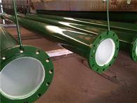 大口径涂塑复合钢管厂家供货