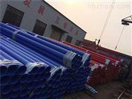 消防涂塑复合钢管供应