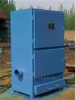 实体生产厂家单机脉冲除尘设备