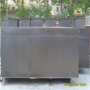 洗车污水处理设备生产厂家