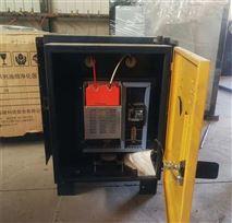 清山綠水靜電式油煙淨化器生產廠家