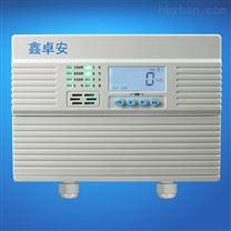 一氧化碳氣體探測報警裝置CO濃度檢測探頭