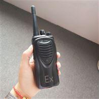 湖北言泉防爆户外对讲手持机BDJ301充电式