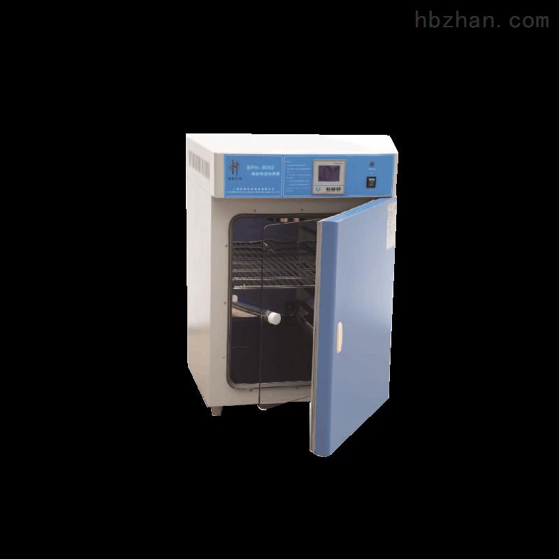 HH.CP系列二氧化碳培养箱 实验室