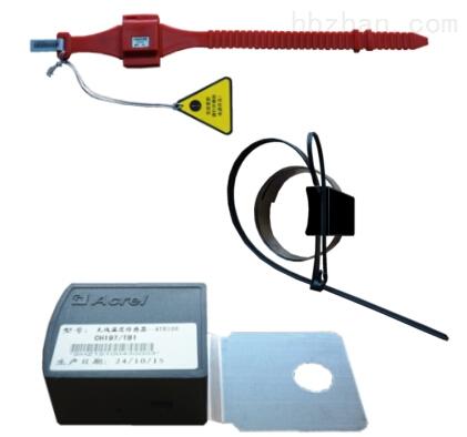 开关柜触头测温装置/电力无线测温系统