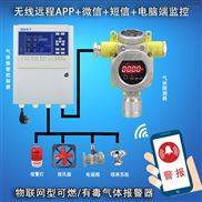 壁挂式氧气泄漏报警器,气体泄漏报警装置