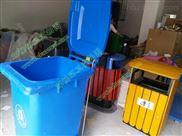 环畅塑料,多功能垃圾桶
