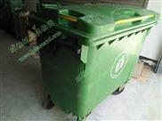 环畅塑料垃圾桶,外观美化,易清洁,防腐