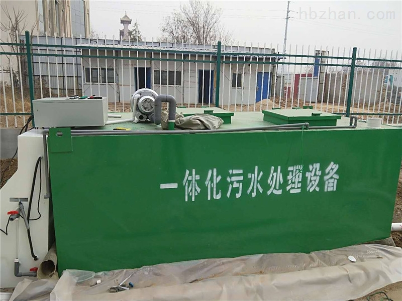 广西壮族自治区崇左市地埋式-一体化-污水处理设备