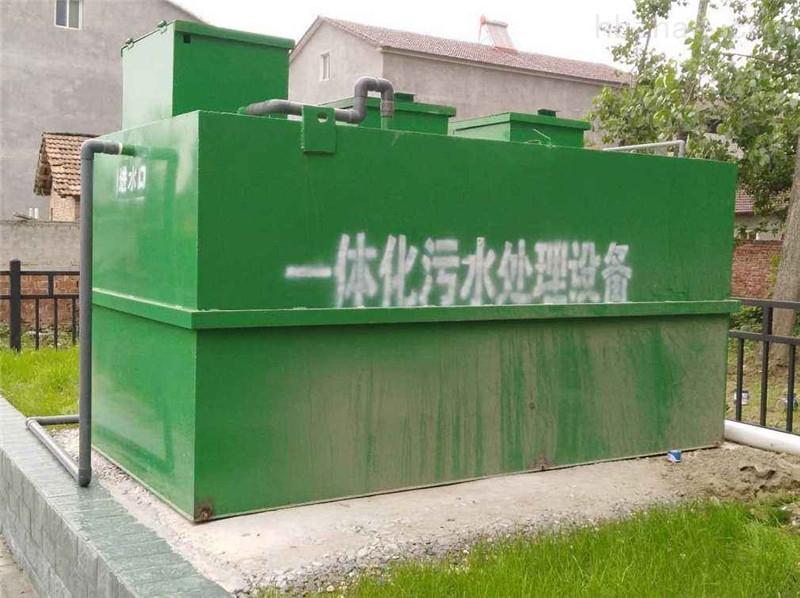 达州市开江县地埋式-一体化-污水处理设备