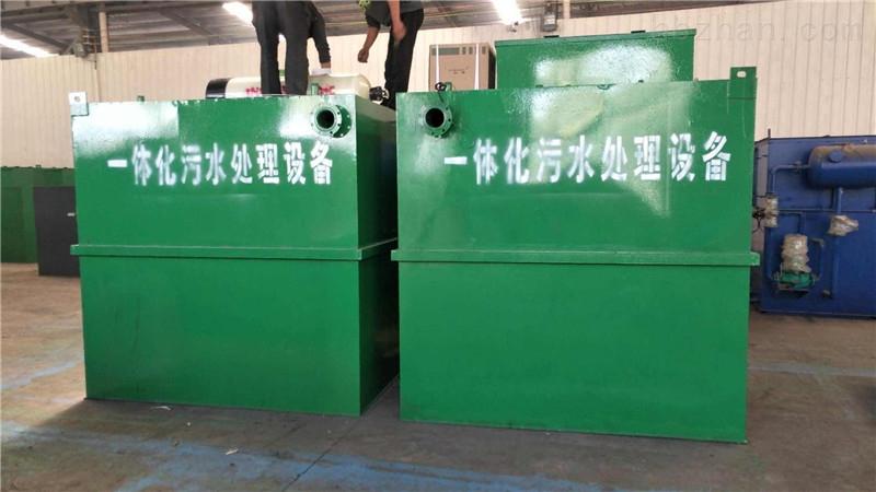 供应湛江市廉江市地埋式污水处理设备