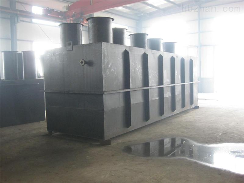 供应陵水黎族自治县地埋式污水处理设备