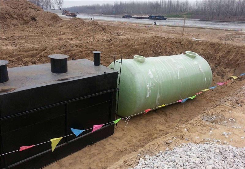 供应南阳市方城县地埋式污水处理设备