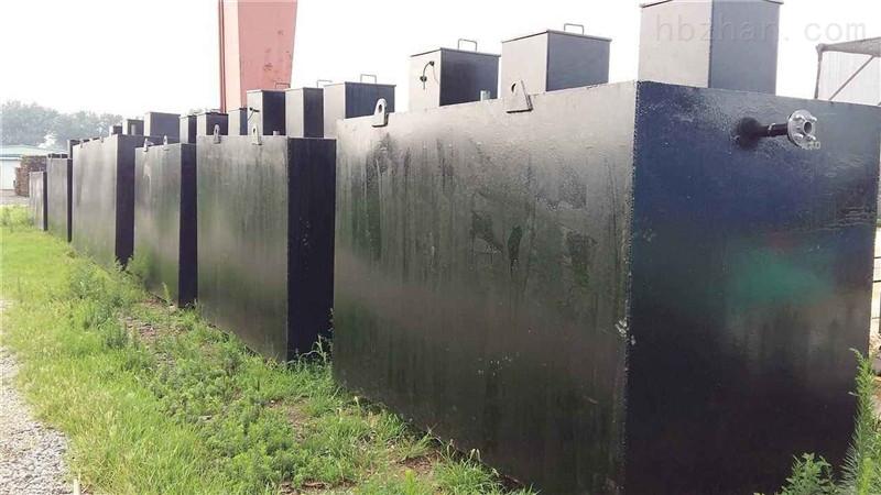 供应黔东南苗族侗族自治州三穗县地埋式污水处理设备