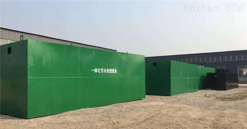 湖北省黄石市地埋式-一体化-污水处理设备