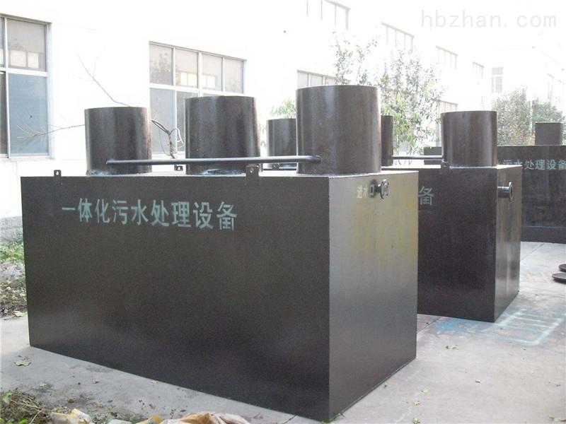 怒江傈僳族自治州兰坪白族普米族自治县地埋式-一体化-污水处理设备