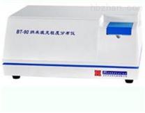 BT-90動態光散射納米激光粒度儀