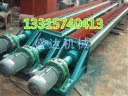 盛达生产LS200螺旋输送机售后完善