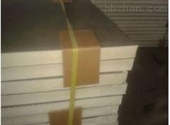 聚氨酯树脂板