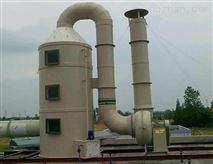 废气处理装置除尘塔喷淋洗涤塔