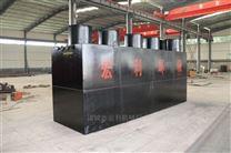 小型屠宰厂污水处理设备达标排放