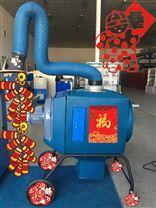 青島路博移動焊接煙塵淨化器主要部件吸塵臂