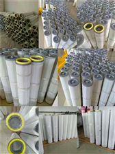3222318933防爆钻机阿特拉斯吸尘滤筒 除尘滤芯型号