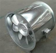 供應GXF-11-7A/ 5.5KW斜流風機直筒管道風機