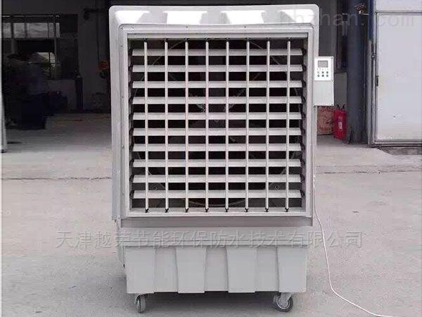 西青移动冷风机 西青车间降温设备
