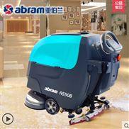 亞伯蘭A550B全自動智能手推工業洗地機